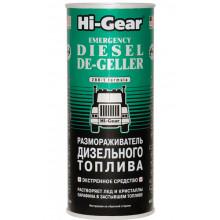 Размораживатель дизельного топлива на 90 л. Hi-Gear HG 4117 444 мл.