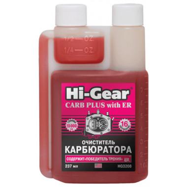 Очиститель карбюратора с ER Hi-Gear HG3208 237 мл.