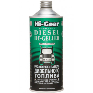 Размораживатель дизельного топлива Hi-Gear HG 4114 946 мл.