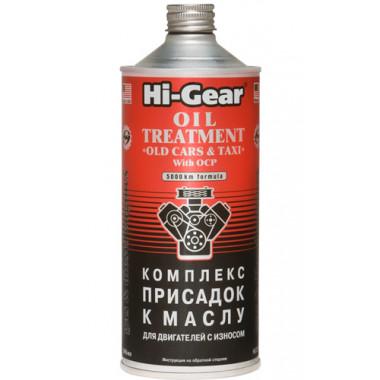 Комплекс суперприсадок к маслу Hi-Gear HG2246 946 мл.