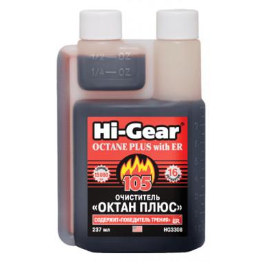 """Очиститель """"Октан-плюс"""" с ER Hi-Gear HG3308 237 мл."""