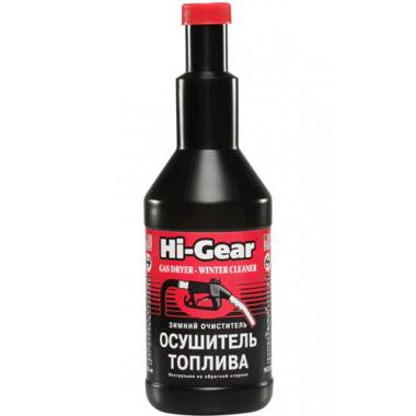 Зимний очиститель - осушитель топлива Hi-Gear HG3325 355 мл.