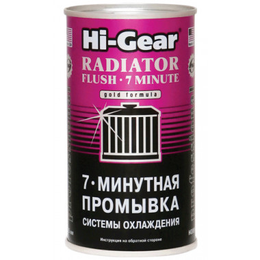 7-минутная промывка системы охлаждения Hi-Gear HG9014 325 мл.