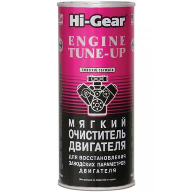 Мягкий очиститель ДВС Hi-Gear HG2207 444 мл.