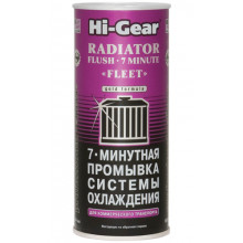 7-минутная промывка системы охлаждения коммерческого транспорта Hi-Gear HG9017 444 мл.