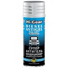 Суператигель для дизельного топлива-кондиционер с SMT2 (1:500) Hi-Gear HG3421 444 мл.