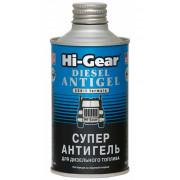 Суператигель для дизельного топлива (1:500) Hi-Gear HG 3426 325 мл.