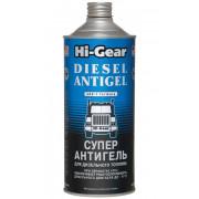 Суператигель для дизельного топлива (1:500) Hi-Gear HG 3427 946 мл.