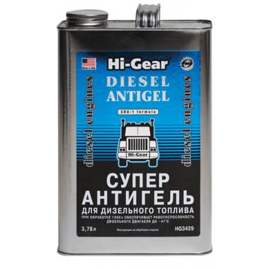 Суператигель для дизельного топлива (1:500) Hi-Gear HG 3429 3,78 литра.