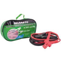 Провода для прикуривания-пусковые БЕЛАВТО BP30