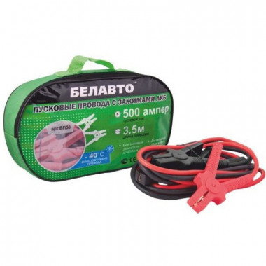 Провода для прикуривания-пусковые БЕЛАВТО BP50