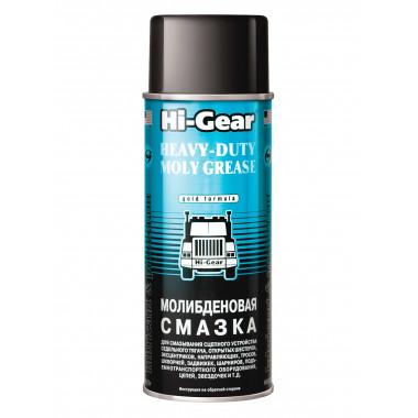 Молибденовая смазка Hi-Gear HG 5531 312 г.