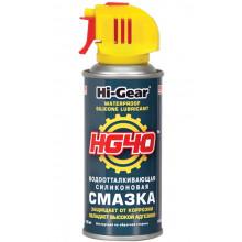 Водоотталкивающая силиконовая смазка Hi-Gear HG 5502 185 мл.